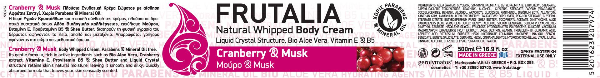Multistick Ετικέτες Καλλυντικών Frutalia