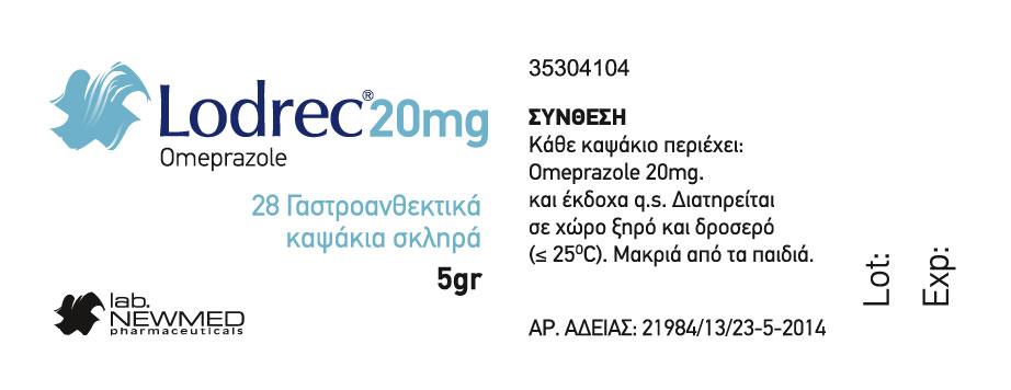 Ετικέτες Φαρμακευτικών Προϊόντων Lodrec