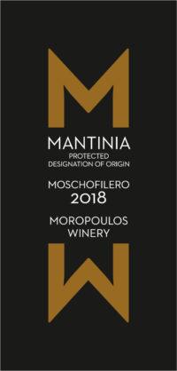 Ετικέτα Multistick Mantinia