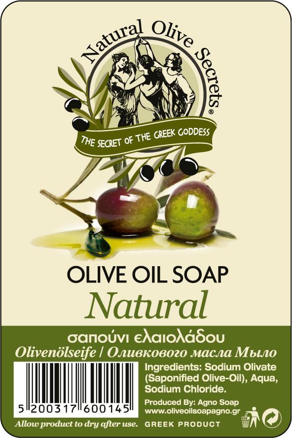 Multistick Ετικέτες Καλλυντικών olive oil soap