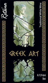 Ετικέτα Multistick Greek Art