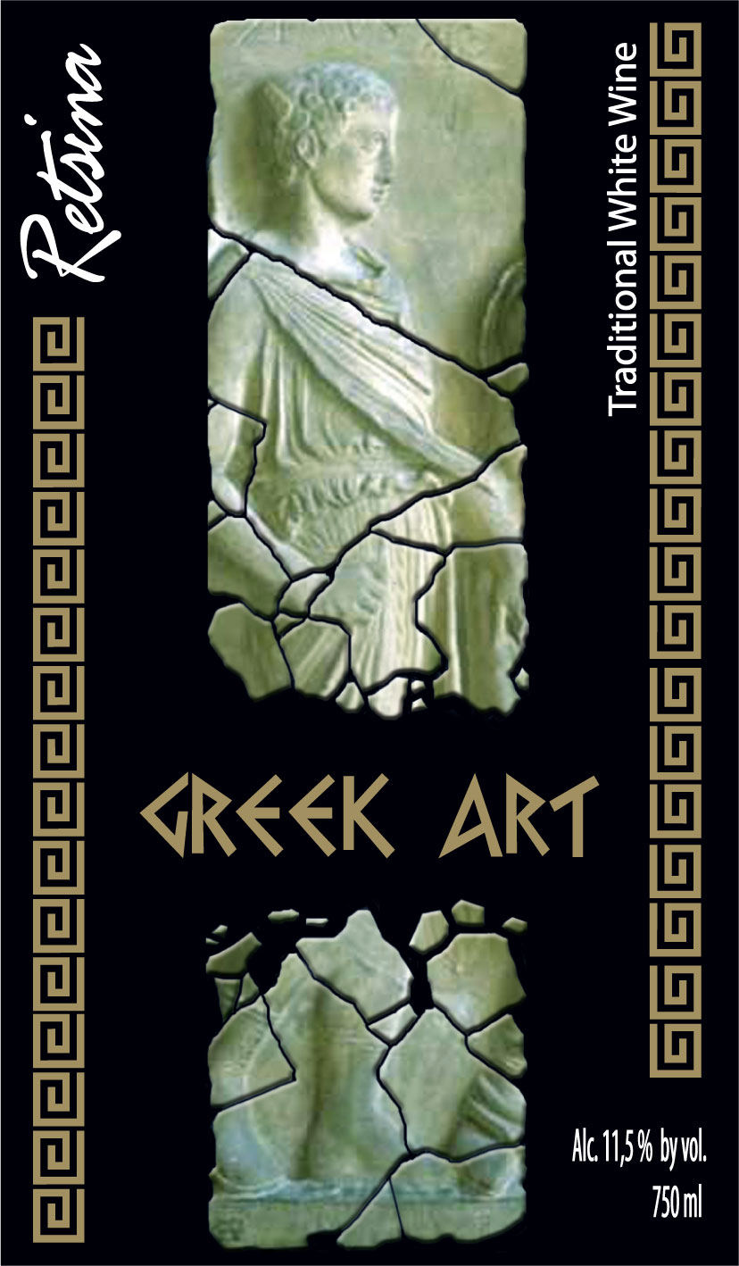 Ετικέτα Multistick Greek Art