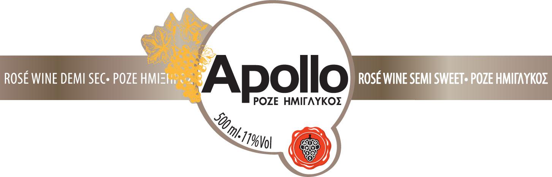 Ετικέτα Multistick Αpollo