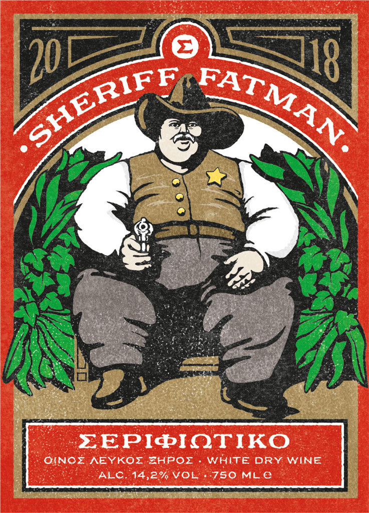 Ετικέτα Multistick Sheriff Fatman