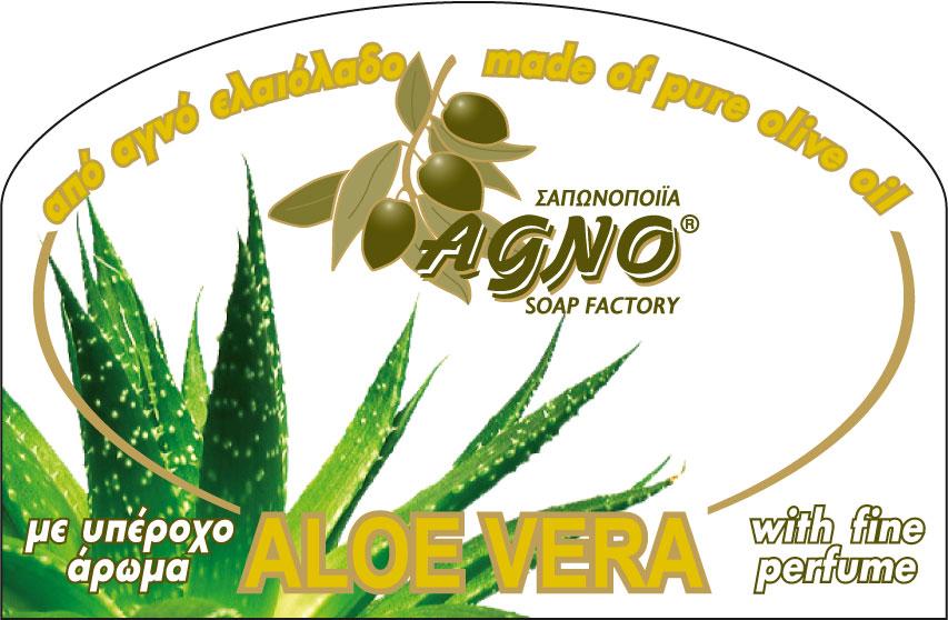 Multistick Ετικέτες Καλλυντικών Aloe Vera