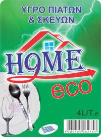 Απορρυπαντικά Multistick Home Eco