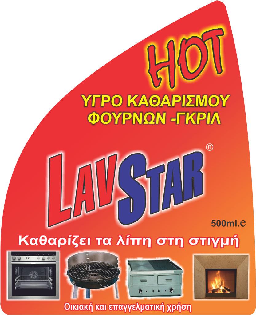 Απορρυπαντικά Multistick Lav Star