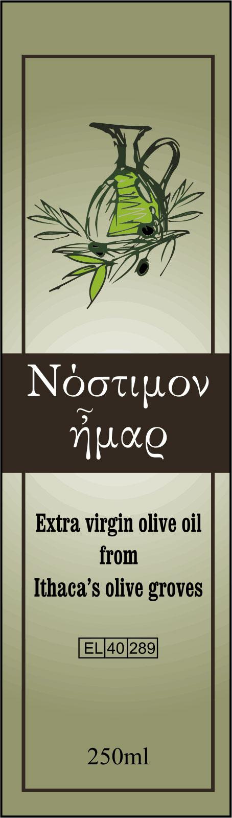 Ετικέτα λαδιού - Νόστιμον ήμαρ - Multistick labels