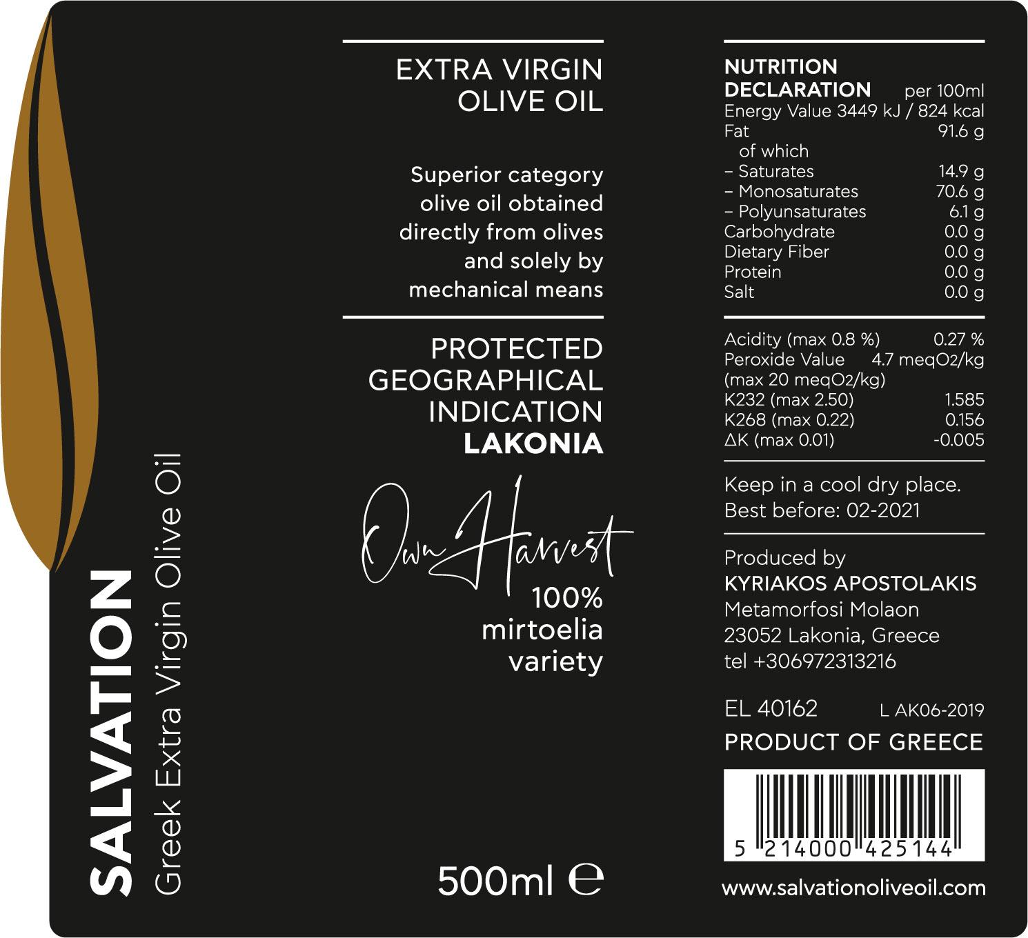 Ετικέτα λαδιού - Salvation - Multistick labels