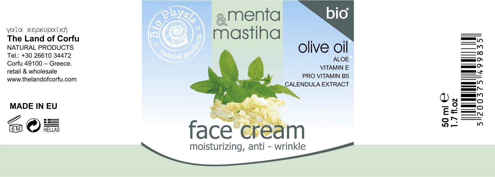 Multistick Ετικέτες Καλλυντικών Face Cream