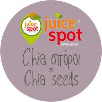Ετικέτες Τροφίμων Juice Spot