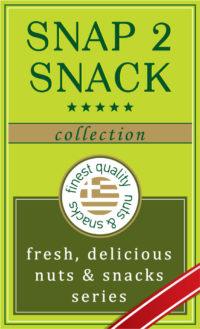Ετικέτες Τροφίμων Snap 2 Snack