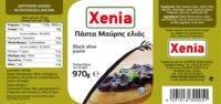 Ετικέτες Τροφίμων Xenia