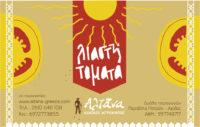 Ετικέτες Τροφίμων Αλτάνα