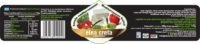 Ετικέτες Τροφίμων Elea Creta