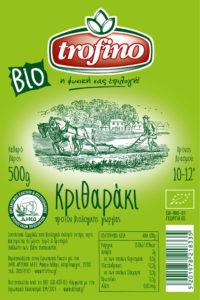 Ετικέτες Τροφίμων trofino