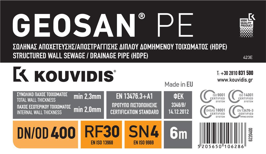 viomixanika-multistick-GEOSAN-76x131mm-SN4-OD400