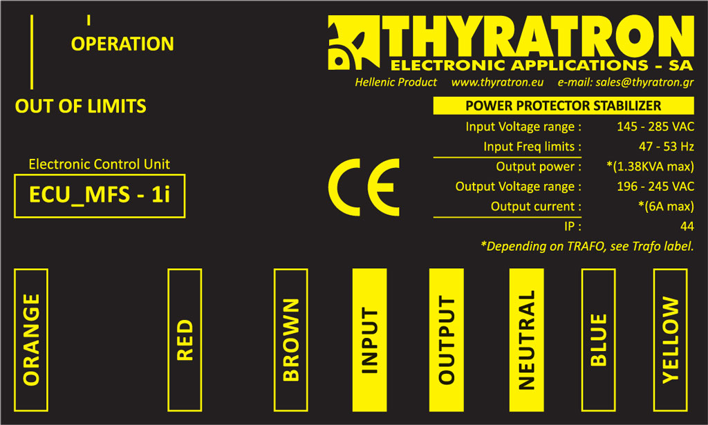 Multistick-Thyratron-MFS